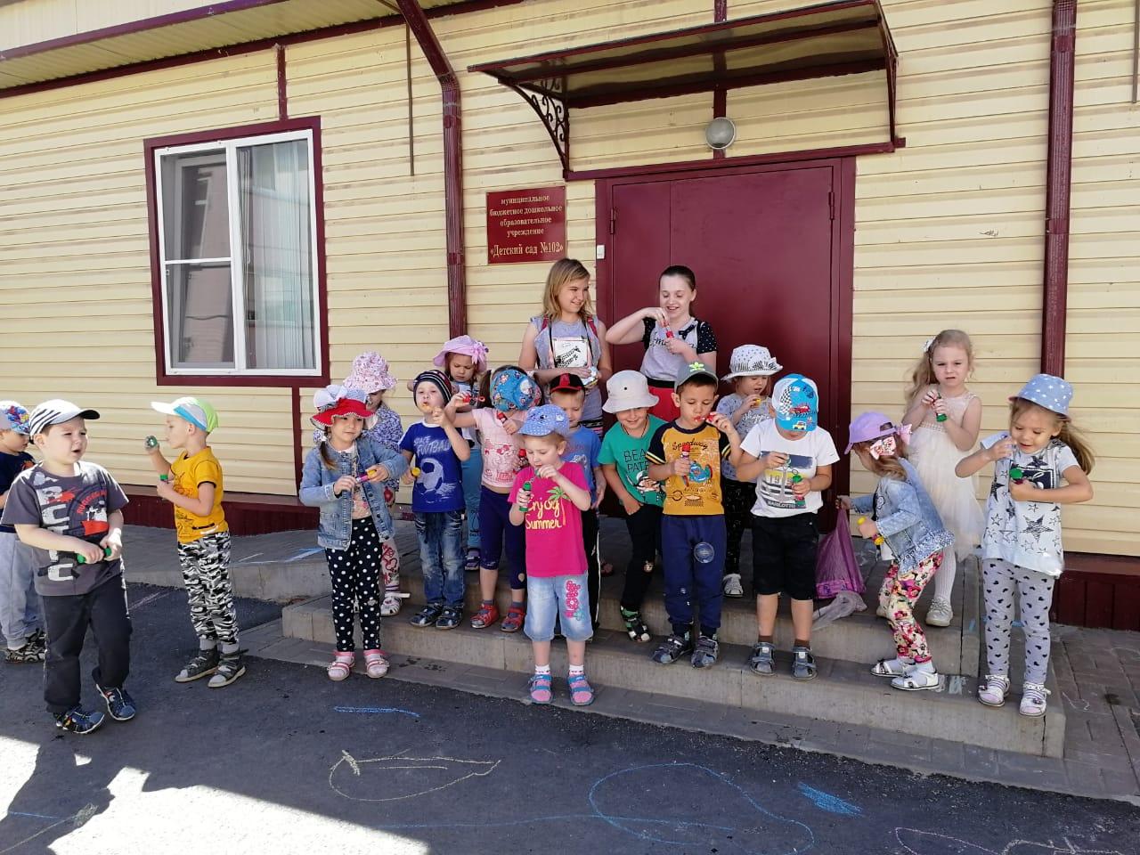 Свероморск 1 июня день защиты детей
